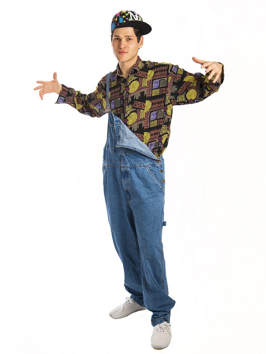 90s Dress Up Ideas Male